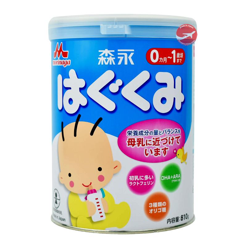 Sữa cho trẻ sơ sinh Morinaga