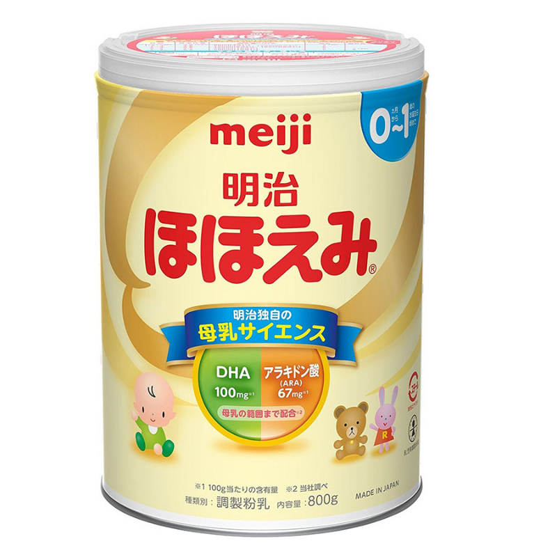 Sữa cho trẻ sơ sinh Meiji số 0