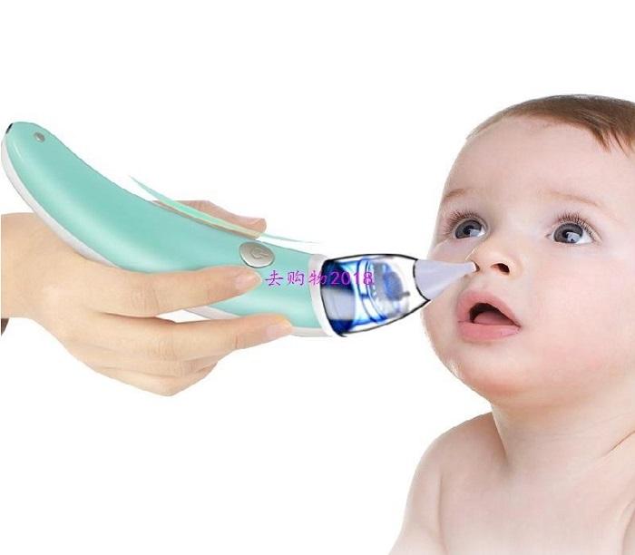 cách dùng máy hút mũi cho bé