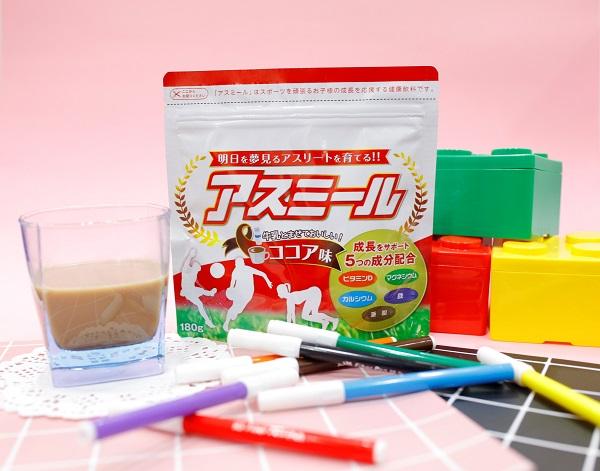 Sữa tăng chiều cao Asumiru Nhật Bản