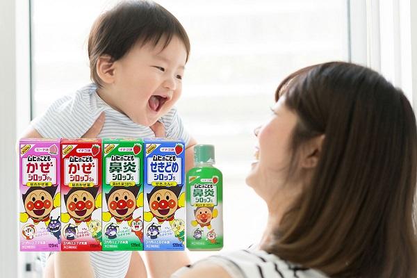 Siro ho cho bé Muhi Nhật Bản